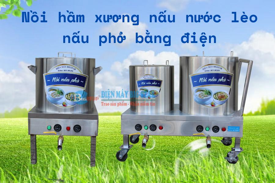 Noi-ham-xuong-nau-nuoc-leo-nau-pho-bang-dien