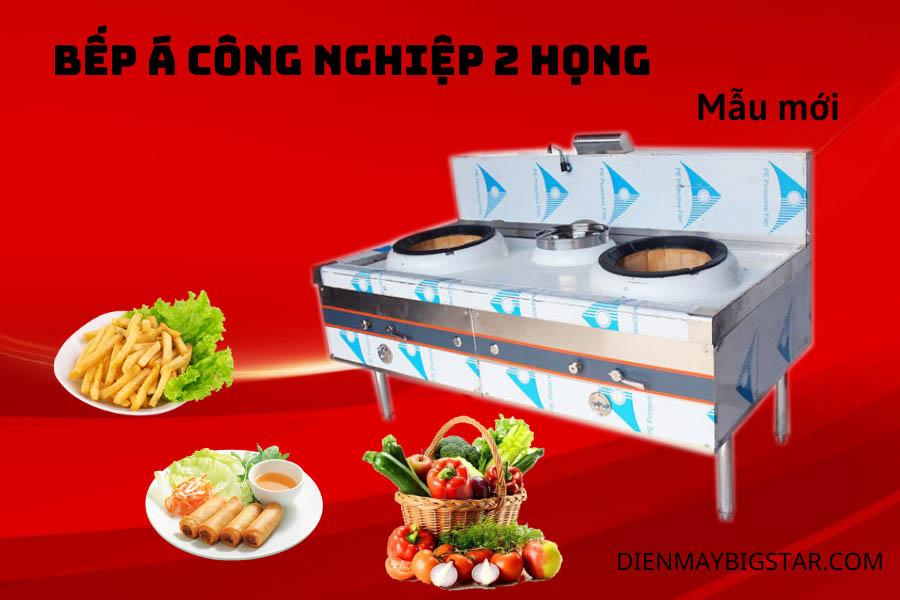 bep-a-cong-nghiep-2-hong-mau-moi