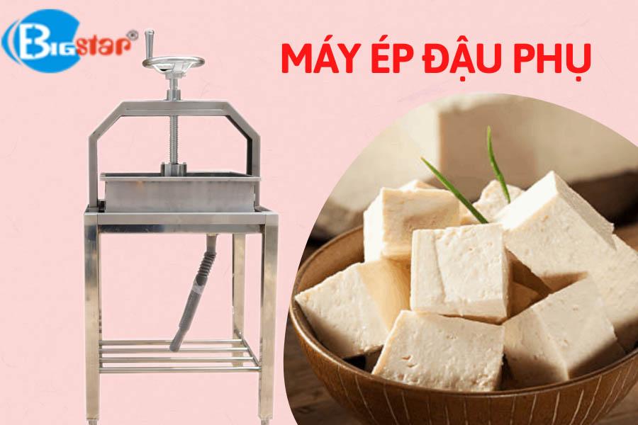 gia-day-chuyen-san-xuat-dau-phu-tron-gio-hien-dai-moi-nhat