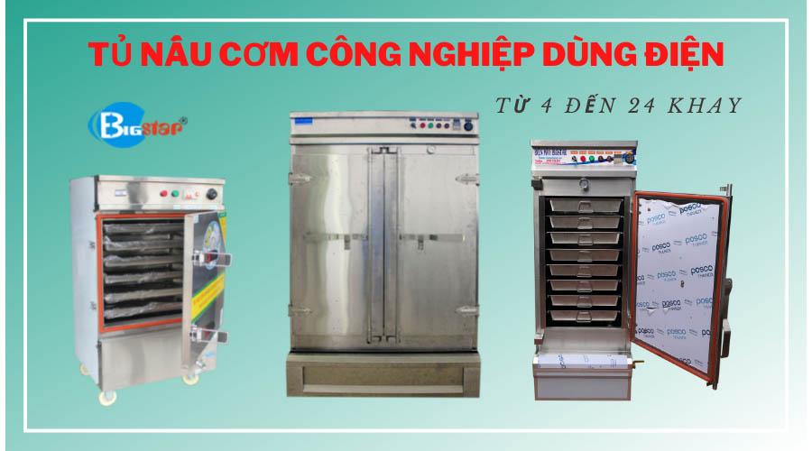 tu-nau-com-cong-nghiep-dung-dien-tu-4-den-24-khay
